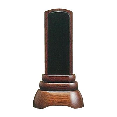 家具調位牌 葵[NIM-002]