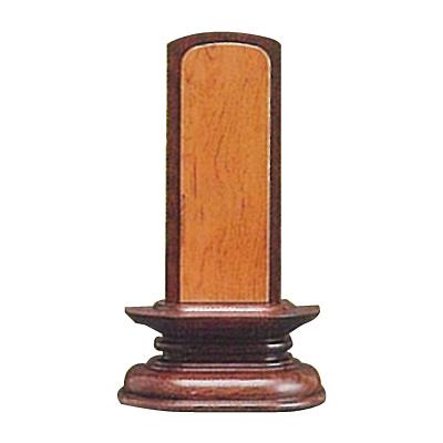 家具調位牌 橘[NIM-003]
