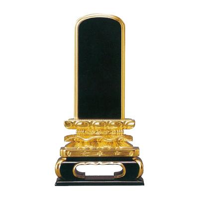 最上級三方金猫丸型[NIN-005]